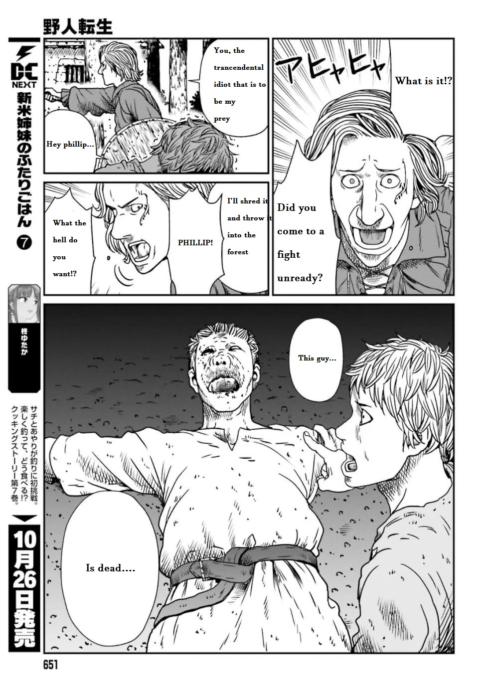 Yajin Tensei: Karate Survivor In Another World - chapter 5.1-eng-li
