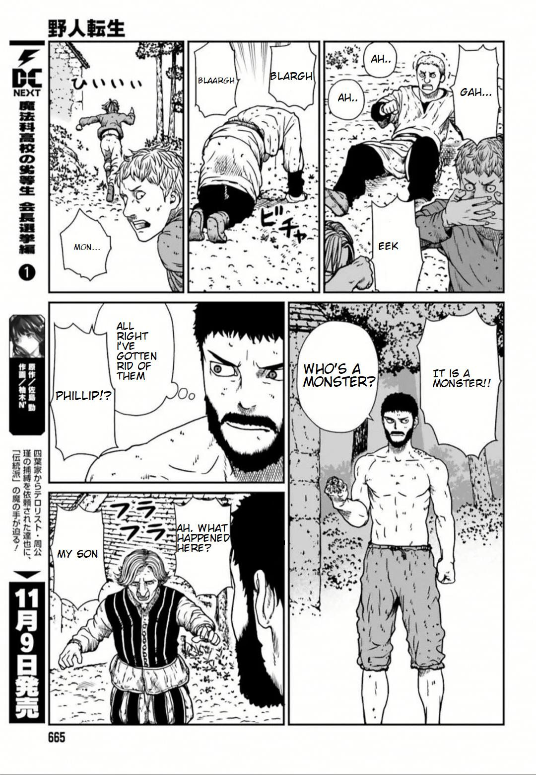 Yajin Tensei: Karate Survivor In Another World - chapter 5.4-eng-li